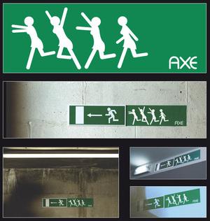 Street Marketing et Pub .... les plus belles images Axe