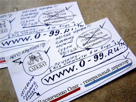 carte de visite orginale