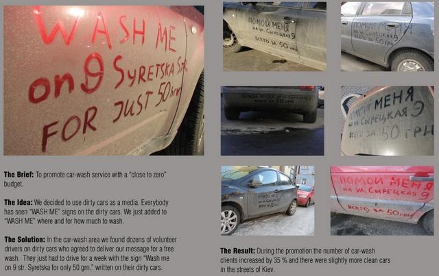 la pub du jour lavage de voitures