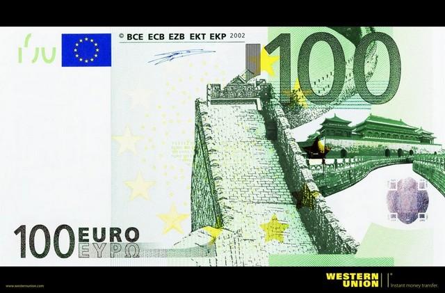 la pub du jour : transfert d'argent