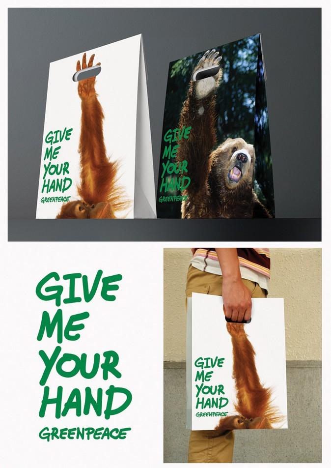 sac shopping, objet publicitaire personnalisé